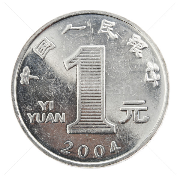 Isolated 1 Yuan - Tails Frontal Stock photo © eldadcarin