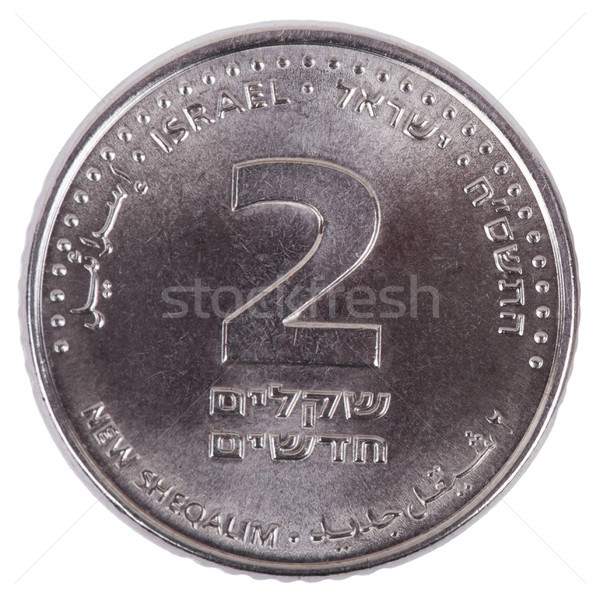 Isolated 2 Shekels - Tails Frontal Stock photo © eldadcarin