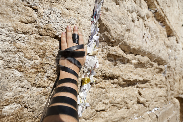 Phylacteries Wrapped Hand on the Western Wall Stock photo © eldadcarin