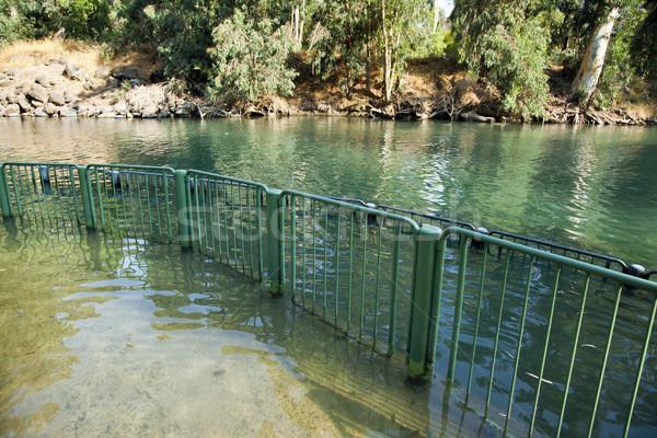 Stock photo: Jordan River Baptismal Site
