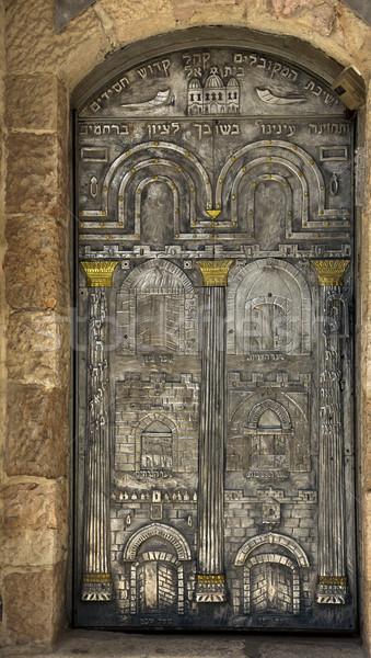 Sinagoga porta entrada casa deus escolas Foto stock © eldadcarin