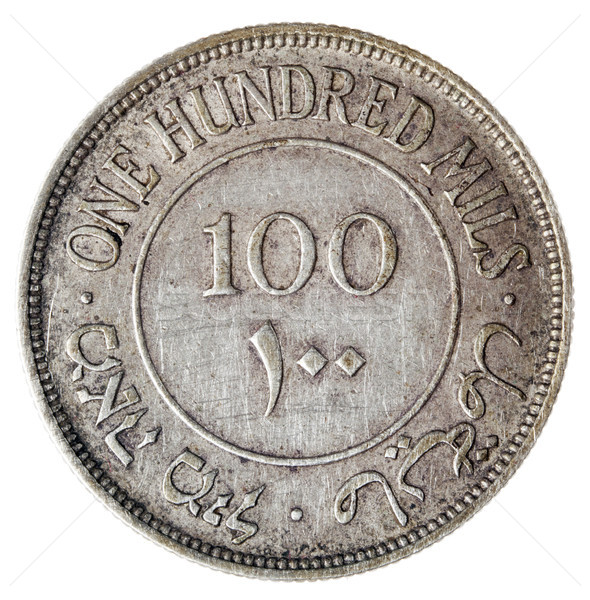 Vintage Palestine 100 Mils - Heads Frontal Stock photo © eldadcarin