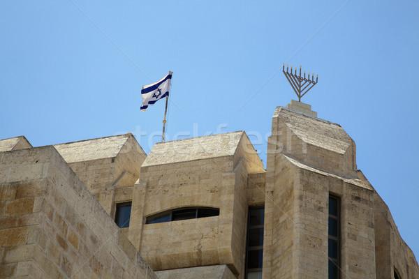 Jerusalém sinagoga trimestre velho cidade Israel Foto stock © eldadcarin