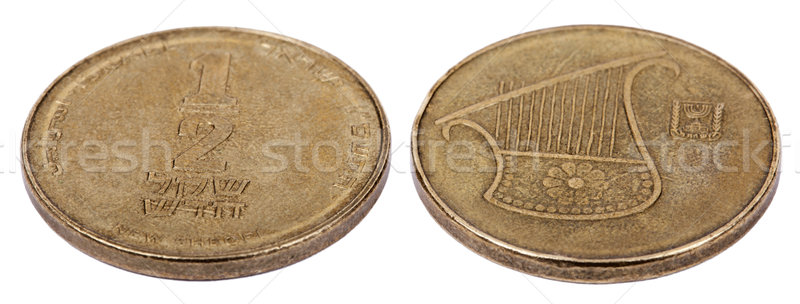 Isolated 1/2 Shekel - Both Sides High Angle Stock photo © eldadcarin