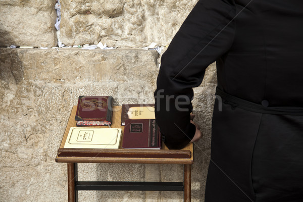 Psalms Books at the Wailing Wall Stock photo © eldadcarin