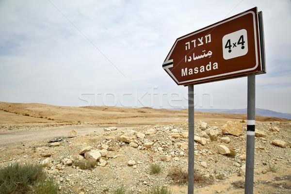 4x4 senalización de la carretera ruta famoso montana Foto stock © eldadcarin