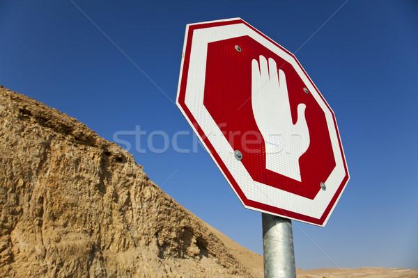 знак остановки пустыне дороги горные Blue Sky небе Сток-фото © eldadcarin