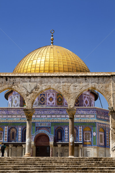 купол рок вход старые город Иерусалим Сток-фото © eldadcarin
