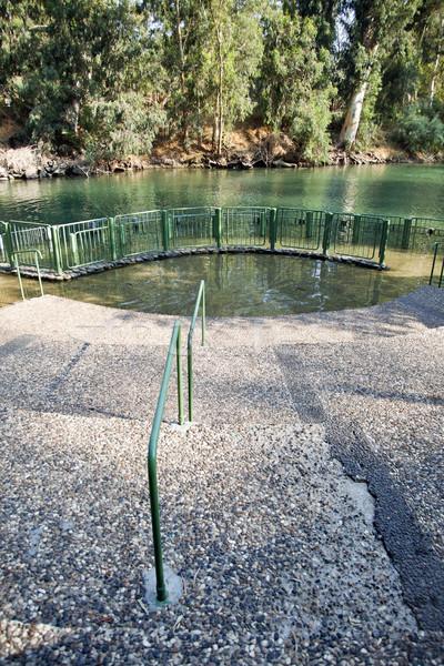 Jordan River Baptismal Site Stock photo © eldadcarin
