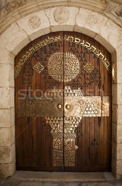Sinagoga um quatro trimestre velho cidade Foto stock © eldadcarin