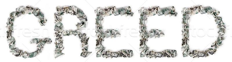 Kapzsiság 100 számlák szó ki izolált Stock fotó © eldadcarin