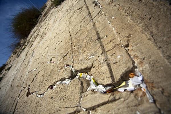 Boîte aux lettres mur vieux ville Jérusalem Photo stock © eldadcarin