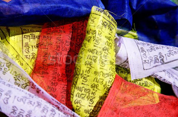 Colorful Buddhist Banners Stock photo © eldadcarin
