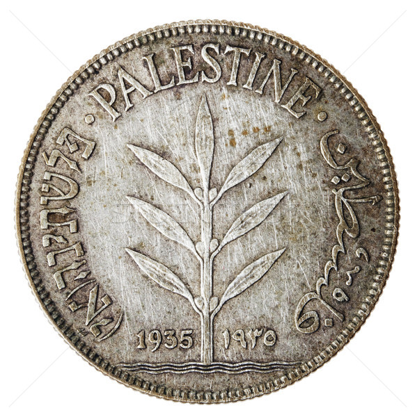 Vintage Palestine 100 Mils - Tails Frontal Stock photo © eldadcarin