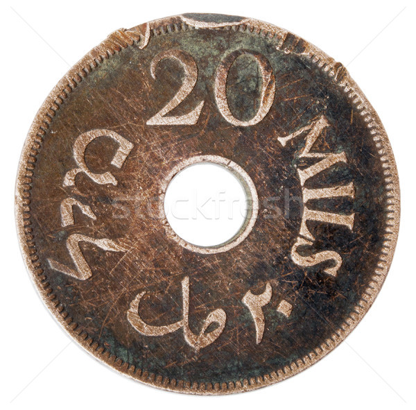 Vintage Palestine 20 Mils - Heads Frontal Stock photo © eldadcarin