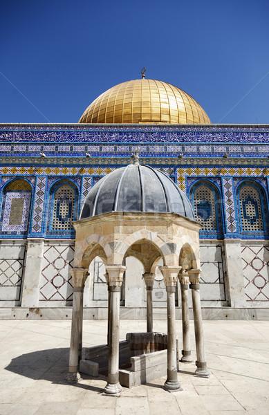 Cupola rock uno islam vecchio città Foto d'archivio © eldadcarin