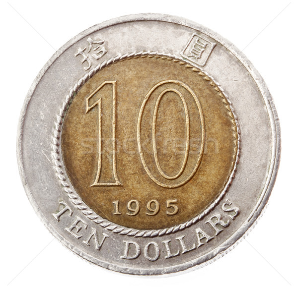 Isolated 10 Hong Kong Dollars - Tails Frontal Stock photo © eldadcarin