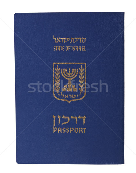 Isolated Israeli Passport Stock photo © eldadcarin