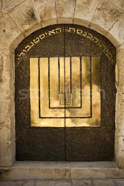 Sinagoga entrada trimestre velho cidade istambul Foto stock © eldadcarin