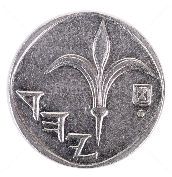 Isolated 1 Shekel - Heads Frontal Stock photo © eldadcarin