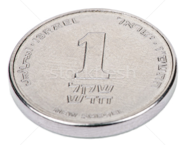 Isolated 1 Shekel - Tails High Angle Stock photo © eldadcarin