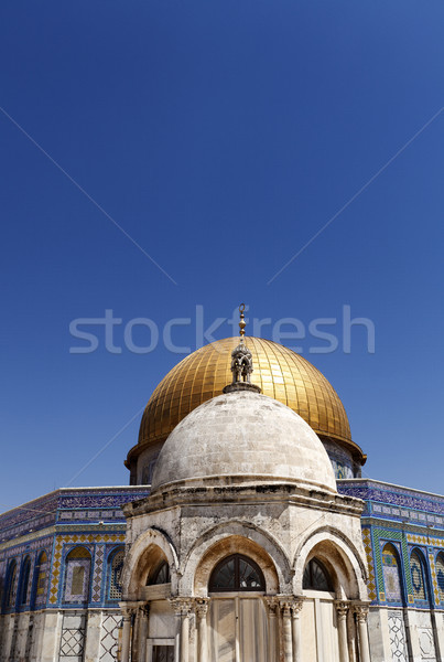 Cúpula rock uno Islam edad ciudad Foto stock © eldadcarin