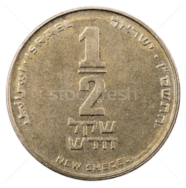 Isolated 1/2 Shekel - Tails Frontal Stock photo © eldadcarin