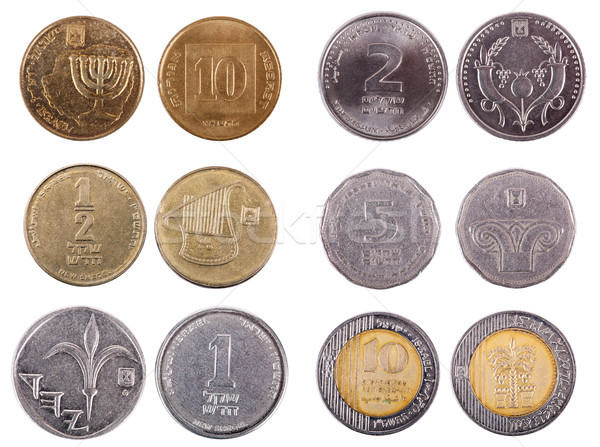 Israeli Coins - Frontal Stock photo © eldadcarin