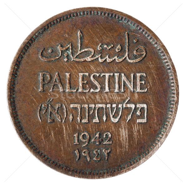 Vintage Palestine 1 Mil - Tails Frontal Stock photo © eldadcarin