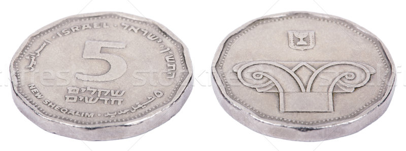 Isolated 5 Shekels - Both Sides High Angle Stock photo © eldadcarin