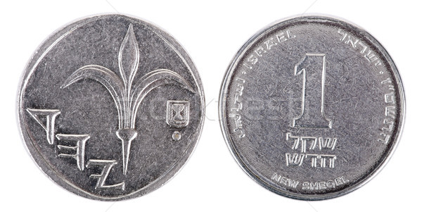 Isolated 1 Shekel - Both Sides Frontal Stock photo © eldadcarin