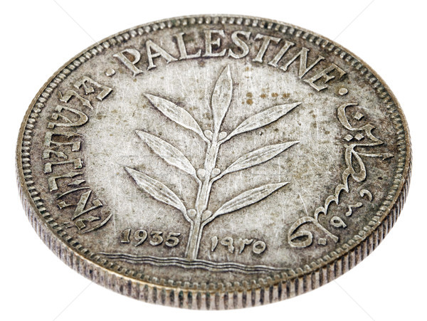 Vintage Palestine 100 Mils - Tails High Angle Stock photo © eldadcarin