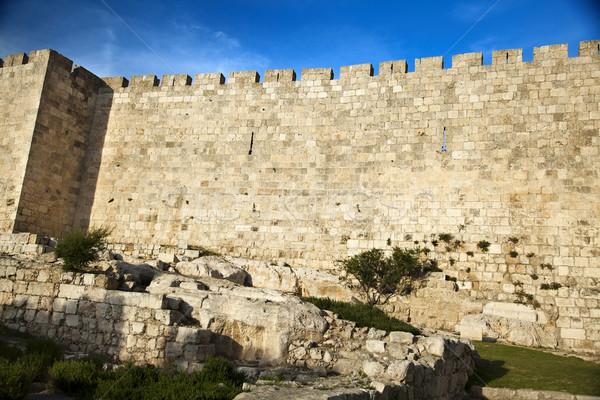 Stock photo: Old Jerusalem City Wall