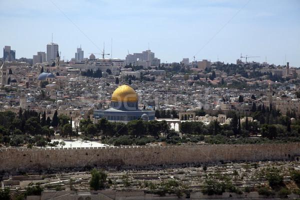 Cupola rock muslim dietro vecchio Gerusalemme Foto d'archivio © eldadcarin