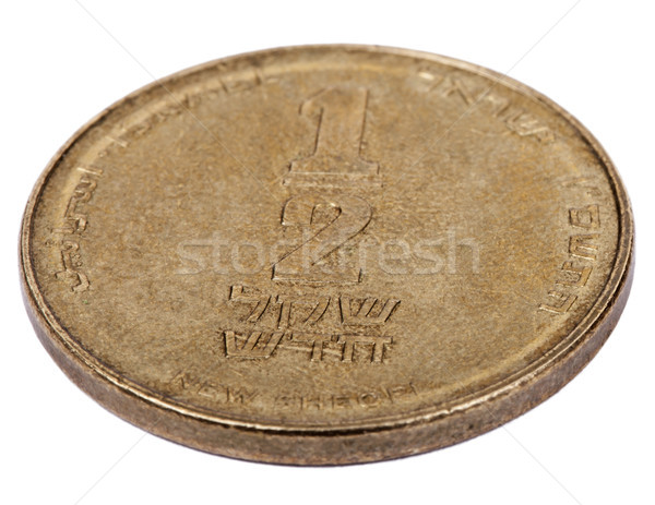 Isolated 1/2 Shekel - Tails High Angle Stock photo © eldadcarin