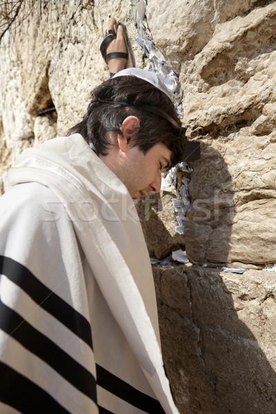 Stock photo: Jewish Man Praying at the Western Wall