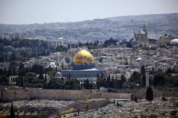 ドーム 岩 ムスリム 後ろ 古い エルサレム ストックフォト © eldadcarin