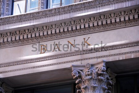 Bank building Stock photo © elenaphoto