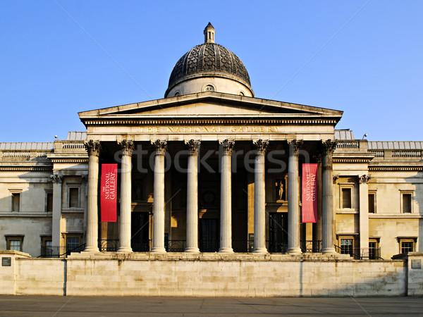 Galeri Bina Londra giriş İngiltere müze Stok fotoğraf © elenaphoto