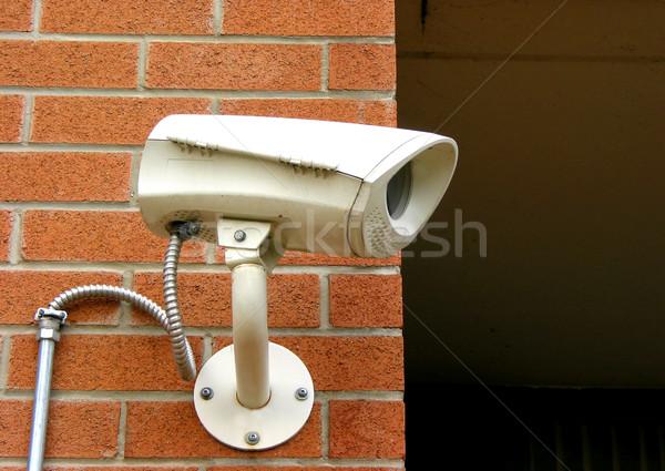 Aparatu bezpieczeństwa murem mieszkaniowy budynku ściany bezpieczeństwa Zdjęcia stock © elenaphoto