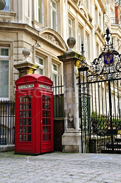 Stock photo: Telephone box in London