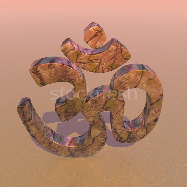Zen aum - 3D render Stock photo © Elenarts
