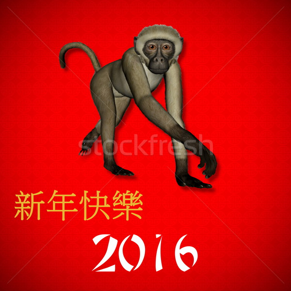 Happy New Chinese monkey Year, 2016 Stock photo © Elenarts