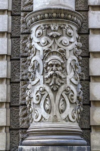 Beautiful decoration on a building facade in Vienna, Austria Stock photo © Elenarts