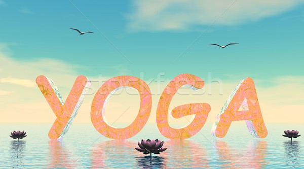 Stock photo: Yoga scene - 3D render