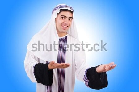 Male nun in funny religious concept Stock photo © Elnur