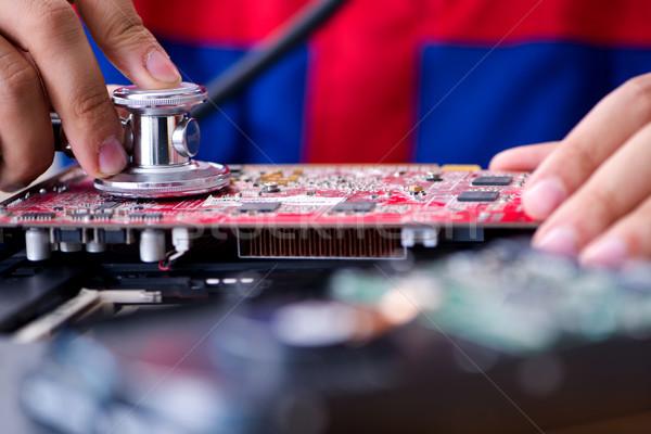 çalışma teknik destek bilgisayar dizüstü bilgisayar Stok fotoğraf © Elnur
