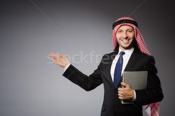Stock photo: Arab student with book in education concept