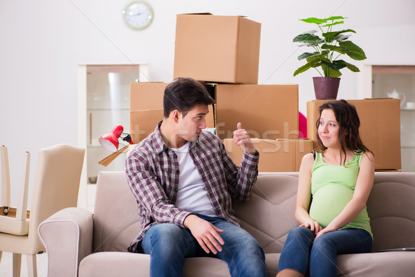 Young couple of man and pregnant wife expecting baby Stock photo © Elnur