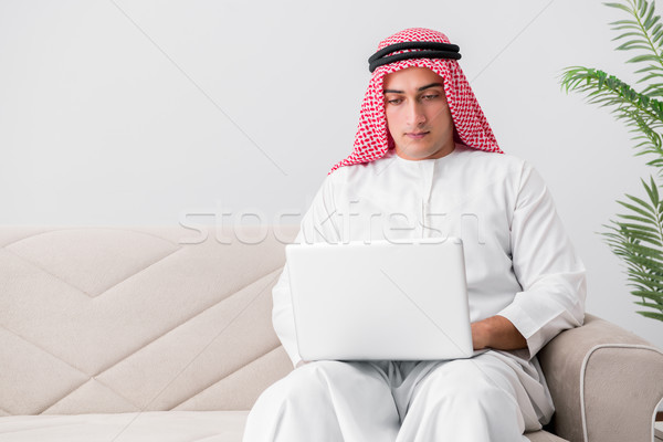 Young arab businessman in business concept Stock photo © Elnur